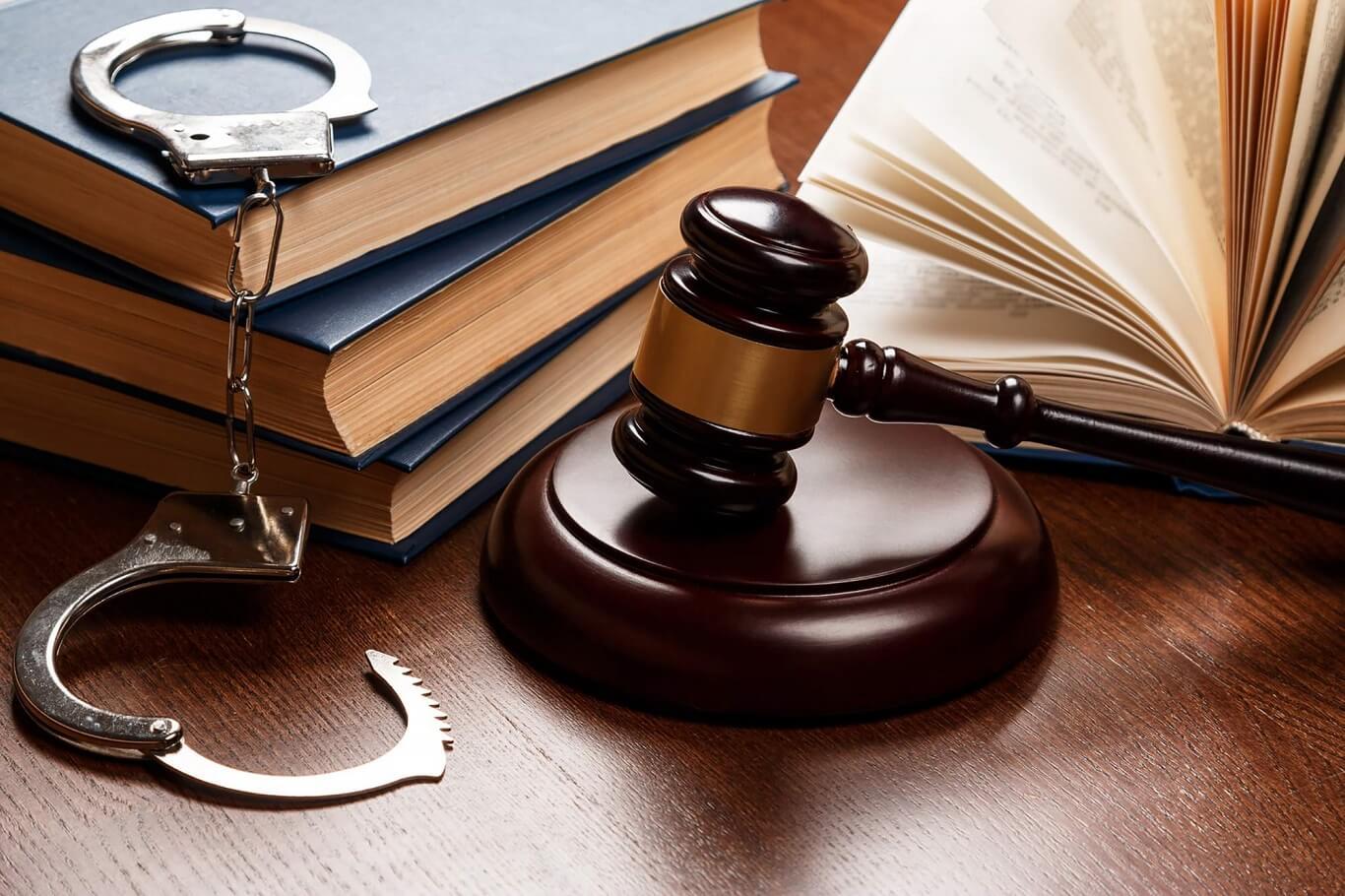 definition criminal justice system